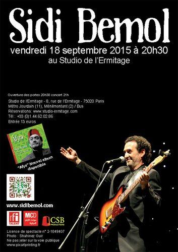 vendredi 18 septembre au Studio de l'Ermitage